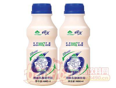 1000ml原味乳酸菌饮品