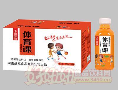 500mlx15瓶玉泉品冠体育课维生素饮料