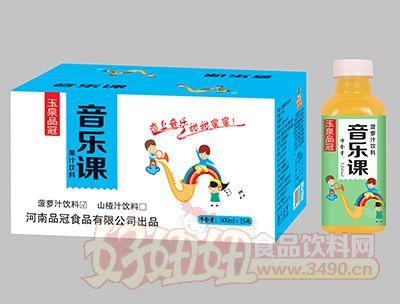 500mlx15瓶玉泉品冠音乐课菠萝汁