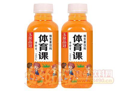 500ml玉泉品冠体育课维生素饮料