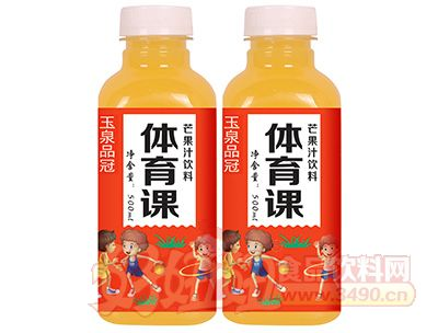 500ml玉泉品冠体育课芒果汁饮料