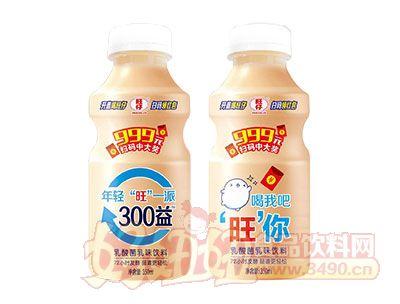 旺仔300益乳酸菌乳味饮料350ml