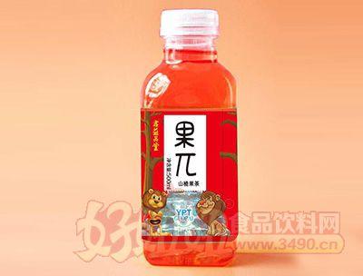 鑫益品堂果π山楂果茶