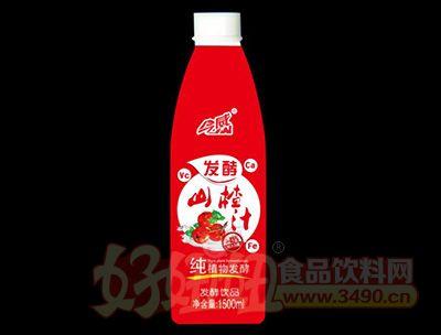 今威�l酵山楂汁1500ml