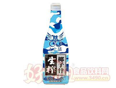 上上�瓷�榨椰子汁1.25l