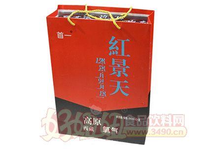 首一红天景草本植物饮料礼盒