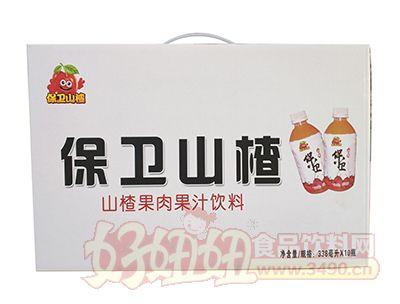 保卫山楂果肉果汁饮料338ml×10瓶