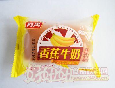 柯禹香蕉牛奶蛋糕