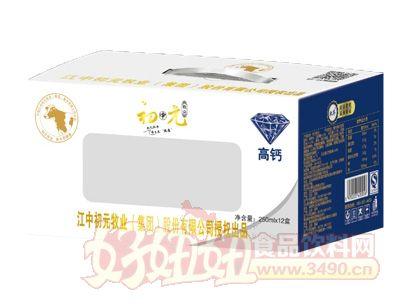 初元高钙牛奶250mlx12盒(礼盒)