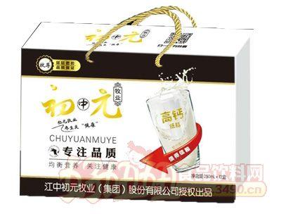初元高钙牛奶250mlx12盒