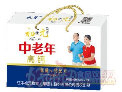 初元中老年高钙奶低糖250mlx12盒