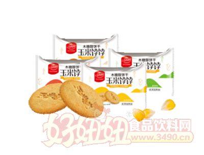上海谷悦园玉米饽饽木糖醇饼干称重
