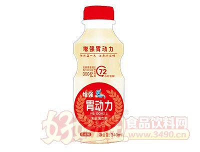 养胃多增强胃动力乳酸菌草莓味340ml