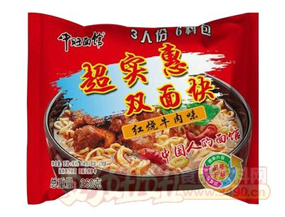 中旺面馆红烧牛肉味双面块260g