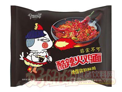 中旺面馆酷辣火鸡面