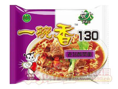 三太子一宛香130老坛酸菜面