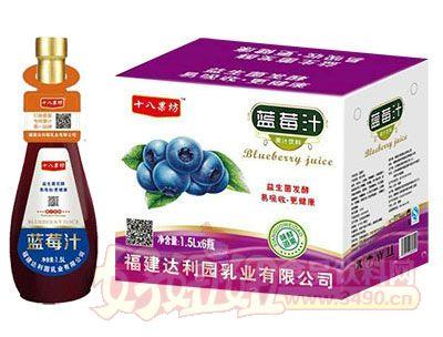 十八果坊蓝莓汁饮料1.5L×6瓶