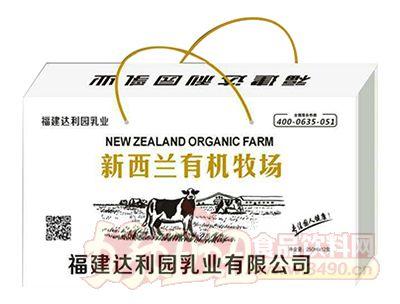 福建达利园新西兰有机牧场250ml×12盒