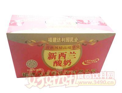 福建达利园新西兰酸奶风味发酵乳礼盒