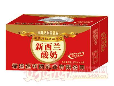 福建达利园新西兰酸奶250ml×16盒