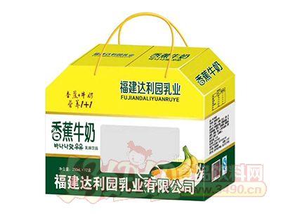 福建达利园香蕉牛奶乳味饮品开窗礼盒250ml×12盒