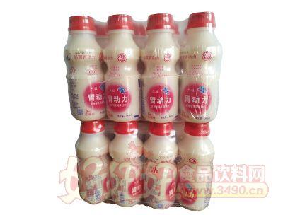 胃动力发酵型乳酸菌饮品草莓味