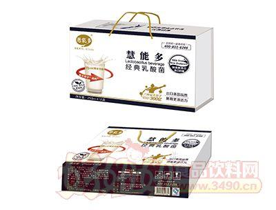 慧能多经典乳酸菌250ml×12盒木盒装