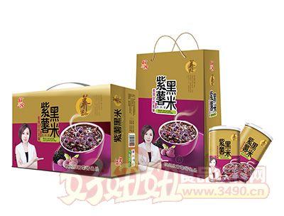 欣客黑米营养紫薯粥