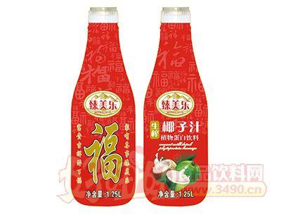 臻美乐生榨椰子汁植物蛋白饮料1.25l