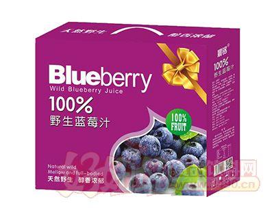 晨铭野生蓝莓汁
