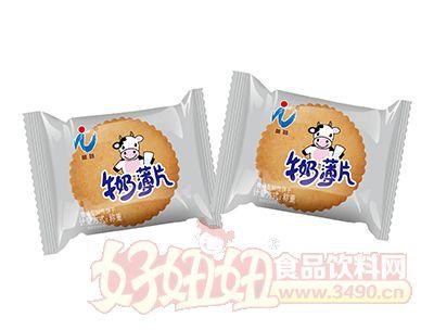 万蓉牛奶薄片普通型韧性饼干称重
