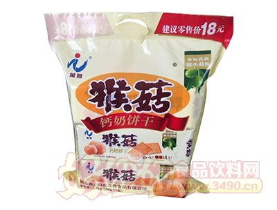 万蓉猴菇钙奶饼干袋装1.2kg