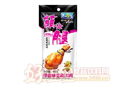 不二食代萌嗨腿炫辣味鸭翅根40g