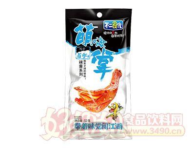 不二食代萌嗨掌卤香味鸭掌32g