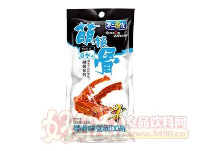 不二食代萌锁骨卤香味鸭锁骨35g