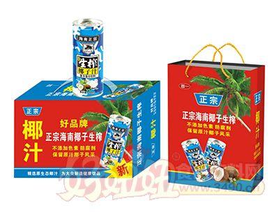 首一正宗海南生榨椰子汁