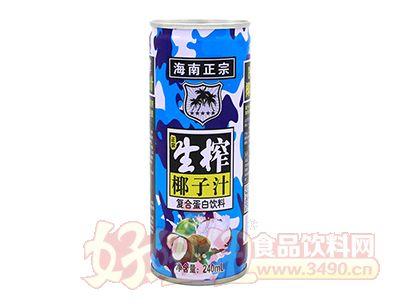 首一正宗生榨椰子汁240ml
