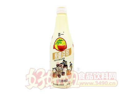 首一原磨豆浆1.25L