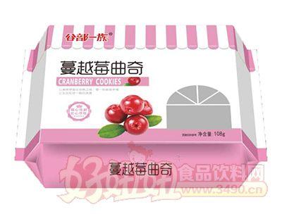 谷部一族蔓越莓曲奇108g