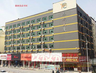 泰成酒店外景图