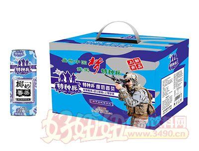特种兵椰奶香茶椰子奶味茶饮料240ml×20罐