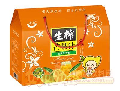 浩园生榨芒果汁饮料礼盒