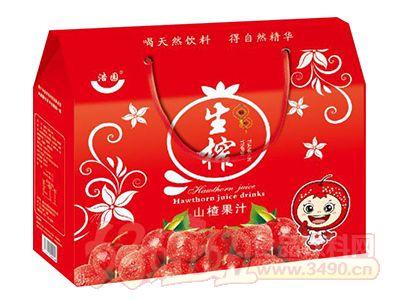 浩园生榨山楂果汁礼盒