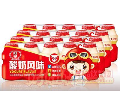 旺仔酸奶风味发酵乳饮料100ml×5瓶组合