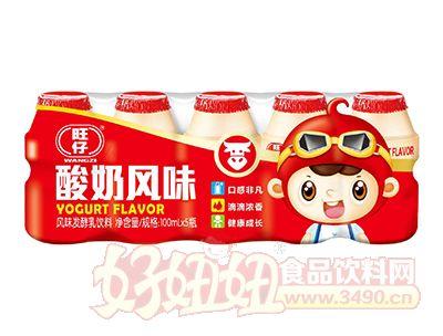 旺仔酸奶风味发酵乳饮料100ml×5瓶