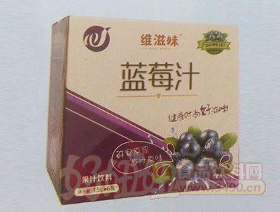 维滋味蓝莓汁饮料1.5lx6瓶