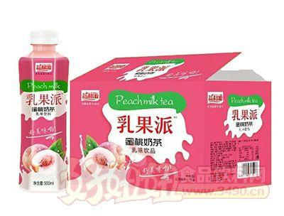 益和源乳果派蜜桃奶茶