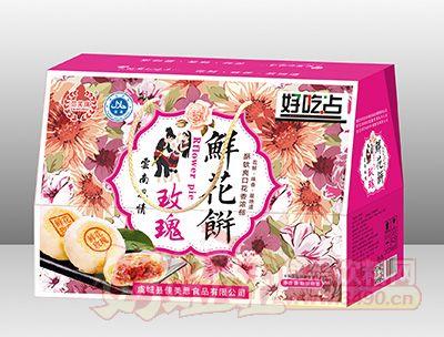 范芙瑞玫瑰鲜花饼礼盒