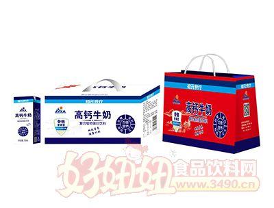 初元食疗骨骼营养型高钙牛奶