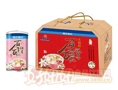 初元食疗木糖醇百合薏仁银耳八宝粥礼盒